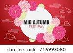 mid autumn festival vector... | Shutterstock .eps vector #716993080