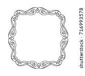 vector  retro frames .vector... | Shutterstock .eps vector #716993578