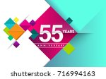 55th years anniversary logo ... | Shutterstock .eps vector #716994163
