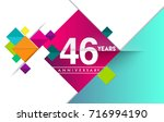 46th years anniversary logo ... | Shutterstock .eps vector #716994190