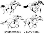 Stock vector vector set on a horse racing theme sketches drawn in ink freehand logo 716994583