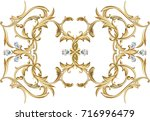 baroque vignette with white... | Shutterstock .eps vector #716996479