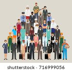 group of people with different... | Shutterstock .eps vector #716999056