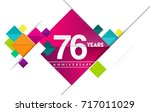 76th years anniversary logo ... | Shutterstock .eps vector #717011029