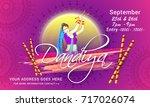 creative poster or flyer of... | Shutterstock .eps vector #717026074
