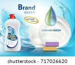 dishwashing liquid product.... | Shutterstock .eps vector #717026620