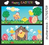 two cute easter cards. | Shutterstock .eps vector #71703709