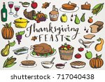 thanksgiving feast clip art  ... | Shutterstock .eps vector #717040438
