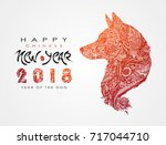 Stock vector chinese new year zodiac dog happy new year card pattern art with dog paper cutting hand 717044710