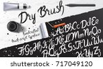 calligraphy mockup with dry... | Shutterstock .eps vector #717049120
