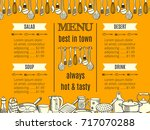 template restaurant menu with... | Shutterstock .eps vector #717070288