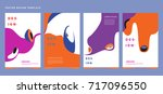 fluid retro color covers set.... | Shutterstock .eps vector #717096550
