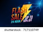 flash sale bright banner with... | Shutterstock .eps vector #717110749