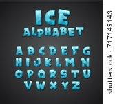 cartoon alphabet set. creative... | Shutterstock .eps vector #717149143