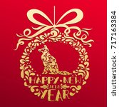happy new year 2018. chinese... | Shutterstock .eps vector #717163384
