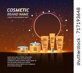 3d realistic cosmetic bottle... | Shutterstock .eps vector #717193648