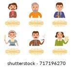famous writers. vector. cartoon....   Shutterstock .eps vector #717196270