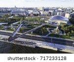 moscow  park zariadye  soaring... | Shutterstock . vector #717233128