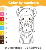 color by numbers educational... | Shutterstock .eps vector #717289918