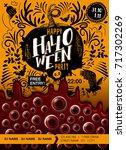 happy halloween party poster... | Shutterstock .eps vector #717302269