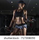 portrait of attractive woman... | Shutterstock . vector #717308050