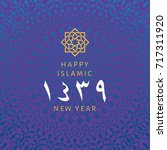 1439 hijri islamic new year.... | Shutterstock .eps vector #717311920