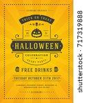 halloween celebration night...   Shutterstock .eps vector #717319888