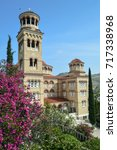Small photo of Orthodox monastery on the island of Aegina in Greece.