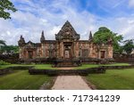 The Stone Castle Muang Tam At...