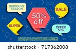 special offer. sale banner  50  ... | Shutterstock .eps vector #717362008