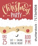 christmas party poster. vector... | Shutterstock .eps vector #717369808