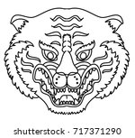 tiger head silhouette vector... | Shutterstock .eps vector #717371290