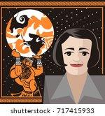 ayn rand objectivist...   Shutterstock .eps vector #717415933