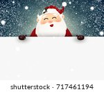 cheerful  cute smiling santa... | Shutterstock .eps vector #717461194