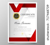 certificate premium template... | Shutterstock .eps vector #717468739