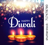 happy diwali. traditional... | Shutterstock .eps vector #717478780