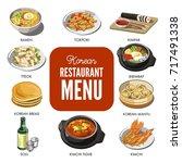 korean cuisine traditional... | Shutterstock .eps vector #717491338