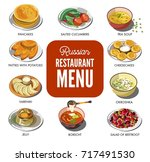russian cuisine traditional...   Shutterstock .eps vector #717491530