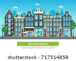 amsterdam city street with... | Shutterstock .eps vector #717514858