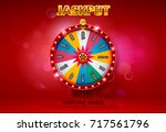 fortune wheel spinning  on... | Shutterstock .eps vector #717561796