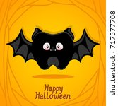 halloween card with tooth ... | Shutterstock .eps vector #717577708