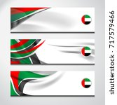 uae abstract background flag ... | Shutterstock .eps vector #717579466