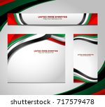 uae abstract background flag ... | Shutterstock .eps vector #717579478