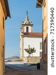 Small photo of Igreja Matriz de Arcos de Valdevez - Portugal