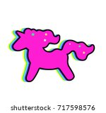 pink magic silhouette unicorn.... | Shutterstock .eps vector #717598576