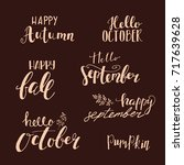 autumn hand drawn lettering... | Shutterstock .eps vector #717639628