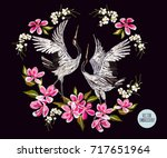 embroidery colorful floral... | Shutterstock .eps vector #717651964