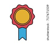 medal award symbol | Shutterstock .eps vector #717671539