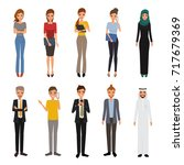 set of woman and man character. ...   Shutterstock .eps vector #717679369