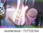 selective focus one of... | Shutterstock . vector #717722764